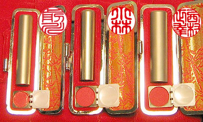個人印鑑3本セット チタン 実印13.5mm+銀行印12mm+認印10.5mm