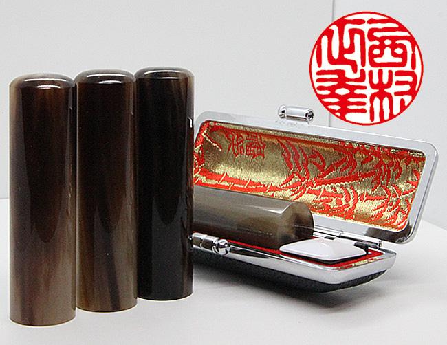 一部予約 実印 手彫り 送料無料 代引き手数料無料 毎日続々入荷 ハンコ一筋 150余年 男の実印 世界に一つの貴方だけの印鑑を 個人用 16.5mm×60mm オランダ水牛 手彫り印鑑 茶色 ケース付き 色柄