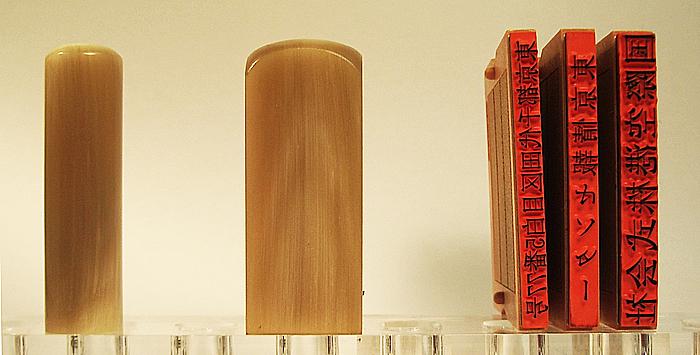 個人用 手彫り印鑑 法人印鑑Dセット オランダ水牛(特選材) 実印18mm+角印21mm+ゴム印