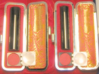 個人印鑑2本セット 黒水牛 実印16.5mm+銀行印13.5mm