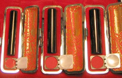 個人印鑑3本セット 黒水牛 実印13.5mm+銀行印12mm+認印10.5mm