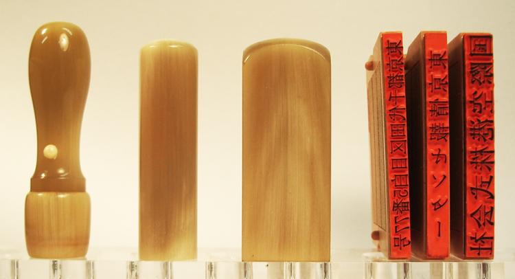 個人用 手彫り印鑑 法人印鑑セットE オランダ水牛(特選材) 実印18mm+銀行印16.5mm+角印21mm+ゴム印