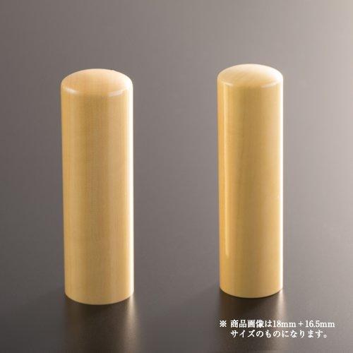 法人印鑑 薩摩本柘ラグゼセット   代表者印(丸寸胴21mm):銀行印(丸寸胴21mm)