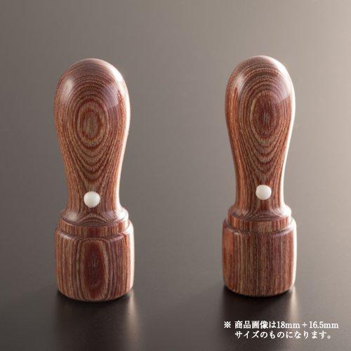 法人印鑑 彩樺コンパクトセット | 代表者印(丸天丸18mm):銀行印(丸天丸16.5mm)