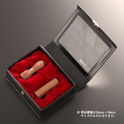 法人印鑑 ハンディ彩樺グランセット   代表者印(丸天丸21mm):銀行印(丸寸胴18mm):ハンディケース(2本用)