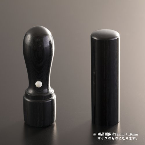 法人印鑑 黒彩樺ラグゼセット | 代表者印(丸天丸21mm):銀行印(丸寸胴21mm)