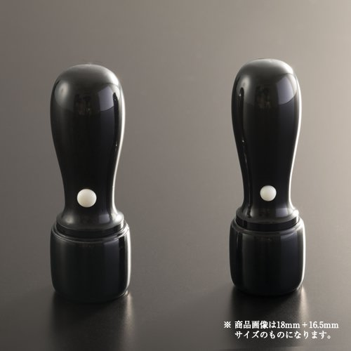 法人印鑑 黒水牛グランセット | 代表者印(丸天丸21mm):銀行印(丸天丸18mm)