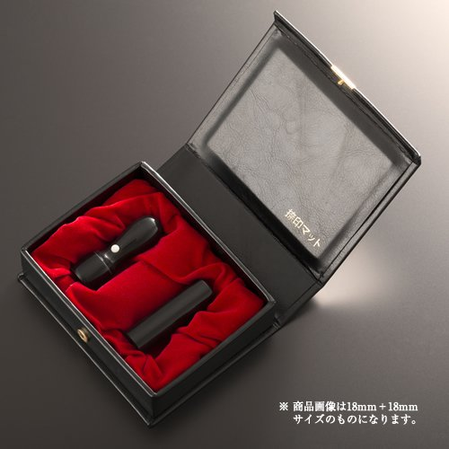 法人印鑑 ハンディ黒水牛スリムセット   代表者印(丸天丸16.5mm):銀行印(丸寸胴16.5mm):ハンディケース(2本用)