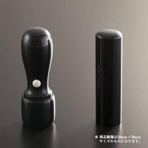 法人印鑑 黒水牛ラグゼセット   代表者印(丸天丸21mm):銀行印(丸寸胴21mm)