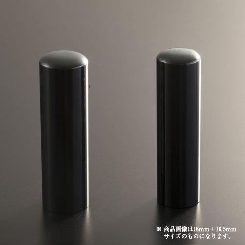 法人印鑑 黒水牛グランセット | 代表者印(丸寸胴21mm):銀行印(丸寸胴18mm)