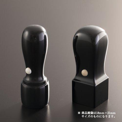 法人印鑑 黒水牛ラグゼセット   代表者印(丸天丸21mm):角印(角天丸24mm)
