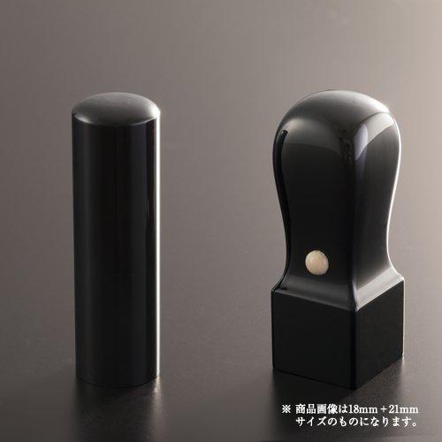 法人印鑑 黒水牛グランセット | 代表者印(丸寸胴18mm):角印(角天丸24mm)