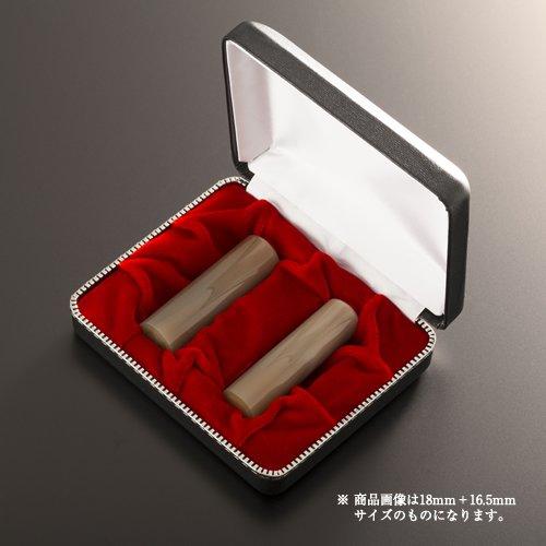 最短即日出荷 1年保証 10年保証 法人印鑑 クラッシー牛角色上スリムセット 日本メーカー新品 :クラッシーケース 丸寸胴16.5mm おしゃれ :銀行印 代表者印 2本用