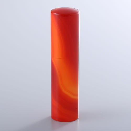 赤メノウ(赤瑪瑙)の実印/15mm/ケース別売