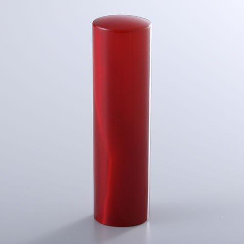 赤メノウ(赤瑪瑙)の実印/16.5mm/ケース別売