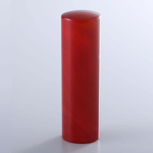 赤メノウ(赤瑪瑙)の実印/18mm/ケース別売