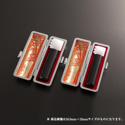 個人印鑑黒水牛芯持2本ラグゼセット(もみ革ケース) アタリ有無選択可 | 実印(18mm)、銀行印(18mm)、もみ革ケース16.5~18mm用(6色)
