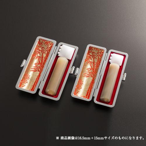 個人印鑑牛角純白2本ラグゼセット(もみ革ケース) アタリ有無選択可 | 実印(18mm)、銀行印(18mm)、もみ革ケース16.5~18mm用(6色)