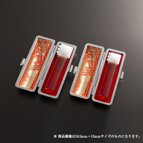 個人印鑑琥珀2本コンパクトセット(もみ革ケース) アタリ無し | 実印(15mm)、銀行印(13.5mm)、もみ革ケース13.5~15mm用(6色)