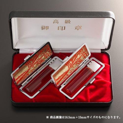 個人印鑑琥珀2本スリムセット(もみ革ケース) アタリ無し | 実印(13.5mm)、銀行印(13.5mm)、もみ革ケース13.5~15mm用(6色)、エクセレントセットケース2本収納用(3色)