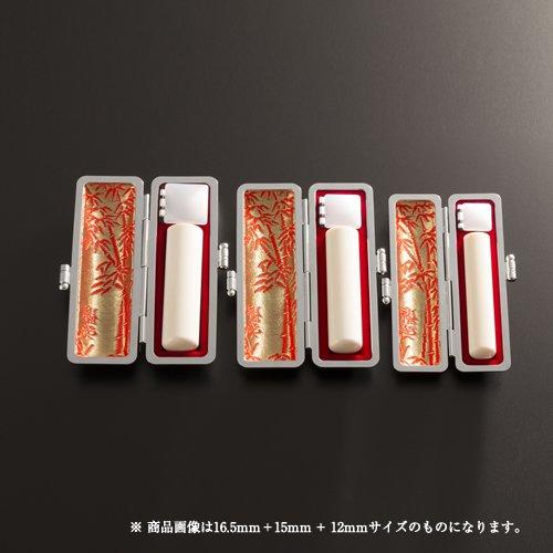 個人印鑑マンモス3本コンパクトセット(もみ革ケース) アタリ無し | 実印(15mm)、銀行印(13.5mm)、認印(10.5mm)、もみ革ケース13.5~15mm/10.5~12mm用(6色)