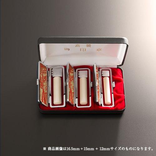 個人印鑑マンモス3本ラグゼセット(もみ革ケース) アタリ無し | 実印(18mm)、銀行印(18mm)、認印(13.5mm)、もみ革ケース16.5~18mm/13.5~15mm用(6色)、エクセレントセットケース3本収納用(3色)
