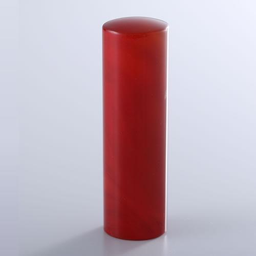 赤メノウ(赤瑪瑙)の銀行印/18mm/ケース別売