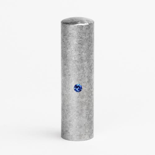最短即日出荷 完売 10年保証 資格印 丸印 粒界チタン 銀 16.5mm 丸寸胴タイプ 購買 スワロフスキーアタリ付き サファイア