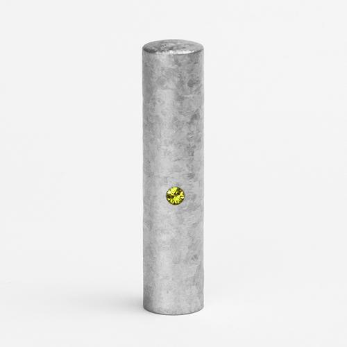 国内在庫 最短即日出荷 10年保証 個人印鑑 銀行印 粒界チタン 秀逸 スワロフスキーアタリ付き ライトトパーズ 丸寸胴タイプ 13.5mm 銀