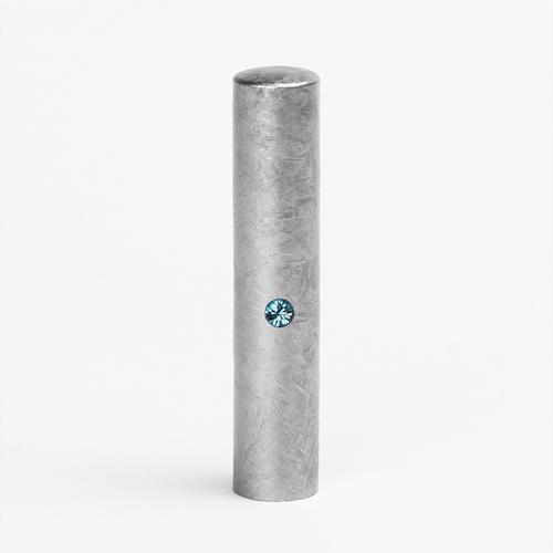 最短即日出荷 10年保証 個人印鑑 認印 粒界チタン スワロフスキーアタリ付き アクアマリン 激安通販ショッピング 銀 12mm 丸寸胴タイプ 豪華な