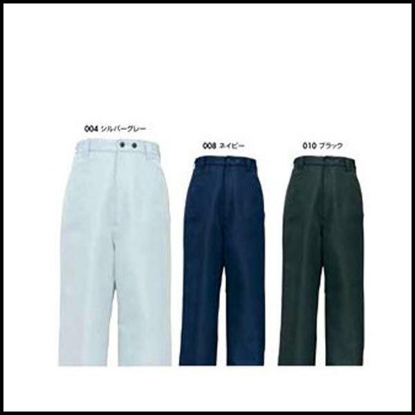 AZ-8462 S~LLサイズ 3色展開 他サイズあり 交換無料 本物◆ 防寒パンツ 防寒着 コート カード分割 領収書 02P03Dec16 発行 可能 アイトス AA