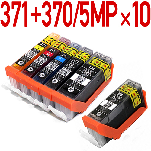 BCI-371XL+370XL/5MP×10セット【大容量】[キャノン/Canon]互換インクカートリッジ5色パック×10セット キヤノン マルチパック BCI-371+370/5MP 5色セット×10