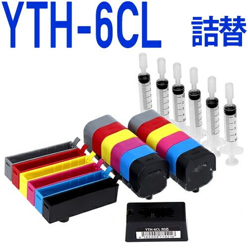 【純正12個分相当】YTH-6CL ヨット対応 詰め替えインク6色スターターパック(ICチップリセッター付き) [エプソンプリンター対応] EP-10VA EP-30VA EPSONプリンター用