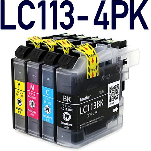 LC113-4PK ブラザープリンター対応 対応 互換インクカートリッジ 4色パック 4色セット 安心の実績 高価 買取 強化中 信頼 インク