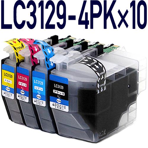 LC3129-4PK×10セット【ブラザープリンター対応】対応 互換インクカートリッジ 4色パック×10 残量表示OK brotherプリンター用 LC3129 4色