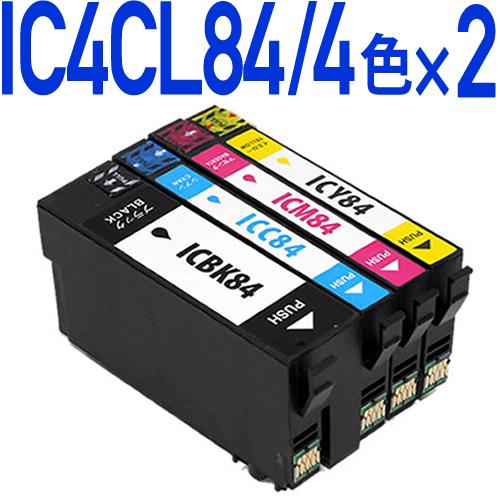 IC4CL84 互換インクカートリッジ4色パック×2セット(大容量タイプ)〔エプソンプリンター対応〕4色パック×2 (ブラック、シアン、マゼンタ、イエロー) エコインク EPSONプリンター用 PX-M780F PX-M781F