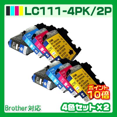 同墨水兄弟LC111-4pk*2四色安排打印机墨水墨盒可以互相交换的墨水inku LC111 LC111BK LC111C LC111M LC111Y四色包brother DCP-J952N DCP-J752N DCP-J552N MFC-J870N MFC-J980DN MFC-J980DN MFC-J980DWN纯正墨水和等量