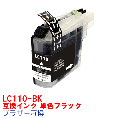 BROTHER DCP-J152N DRIVER FOR WINDOWS 10
