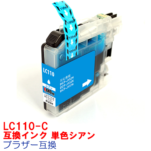 BROTHER DCP-J137N 64BIT DRIVER