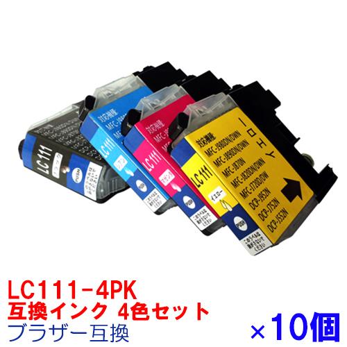 【時間限定クーポン配布】LC111-4PK×10セット BROTHER ブラザー 用互換 インクカートリッジ プリンターインク 4色セット MFC-J987DWN MFC-J890DN J877N MFC-J870N J720DW DCP-J957N DCP-J952N DCP-J757N DCP-J752N DCP-J557N J552N LC111