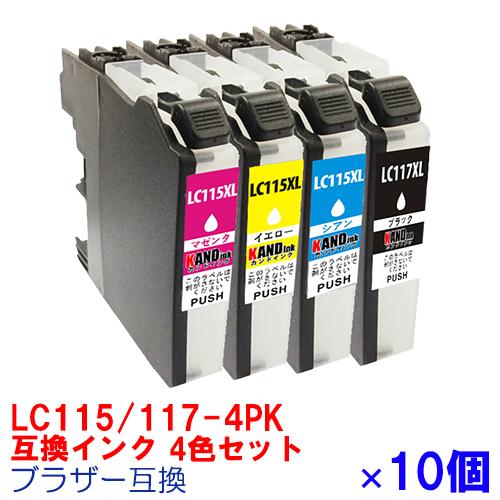 ブラザー LC117 115-4PK×10セット LC113-4PK インク スピード対応 全国送料無料 互換インク インクカートリッジ 舗 プリンターインク 純正インクと同等 時間限定クーポン配布 115-4PK x 10セット BROTHER 用互換 増量版 LC117bk lc117 MFC-J4510N MFC-J4910CDW bk LC115C LC113BK LC113 4色セット DCP-J4210N LC115M DCP-J4215N lc115 LC115Y MFC-J4810DN 115-4pk