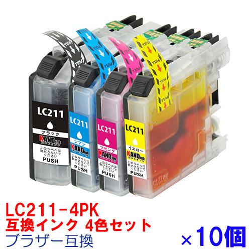 インク ブラザー LC211-4PK×10セット 4色セット プリンターインク インクカートリッジ 互換インク インキ インク・カートリッジ 4色パック brother 互換インク DCP-J963N DCP-J962N DCP-J762N