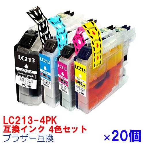 インク ブラザー LC213-4PK×20セット 4色セット プリンターインク インクカートリッジ 互換インク インキ インク・カートリッジ 4色パック brother 互換インク DCP-J4225N DCP-J4220N MFC-J4725N MFC-J4720N MFC-J5720CDW MFC-J5620CDW MFC-J5820DN