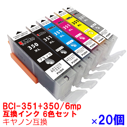 BCI-351XL+350XL/6mp×20セット 6色セット CANON キヤノン プリンターインク インクカートリッジ 互換インク マルチパック BCI351 BCI350 350BK 351BK 351M 351Y 351GY 351 350