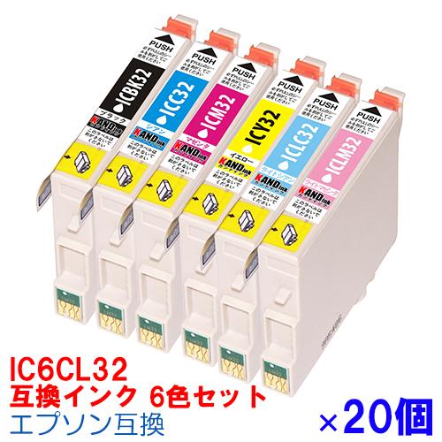 【時間限定クーポン配布】IC6CL32 ×20セット インク エプソン用互換 インクカートリッジ プリンターインク epson 6色パック ICBK32 ICC32 ICM32 ICY32 ICLC32 ICLM32 PM-G720 pm-a890 pm-d770 pm-d600 PM-A850 PM-d750 PM-G820 ★