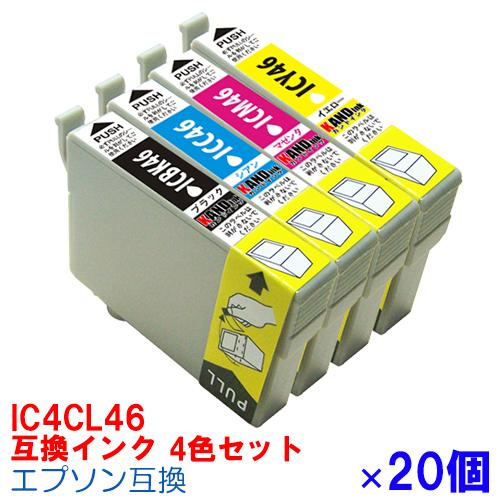【時間限定クーポン配布】IC4CL46 インク エプソン用互換 インクカートリッジ プリンターインク epson PX-402A 4色セット ×20セット IC46 ICBK46 ICC46 ICM46 ICY46 PX-101 PX-401A PX-501A PX-A620 PX-A640 PX-A720 PX-A740 PX-FA700 PX-V780