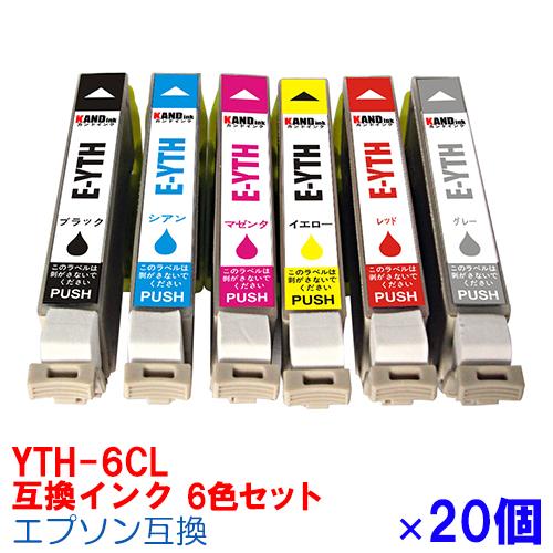 YTH-6CL ×20セット エプソン インク EPSON インクカートリッジ プリンターインク YTH ヨット 互換インク YTH-BK YTH-C YTH-M YTH-Y YTH-R YTH-GY 互換インク 6色 EP-10VA EP-30VA