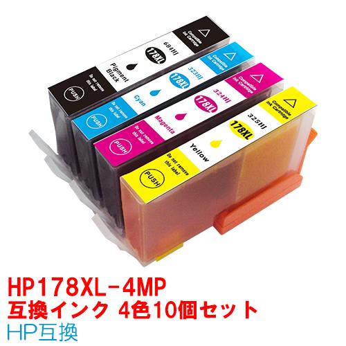 【時間限定クーポン配布】HP178XL/4MP ×10セットインク ICチップあり インクカートリッジ ヒューレットパッカード HP HP178XL CR281AA プリンターインク 互換インク インキ 4色パック 互換インク ★