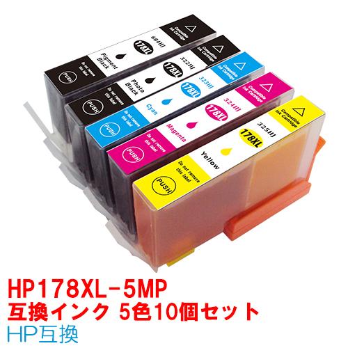 【時間限定クーポン配布】HP178XL 5色セット インク ICチップあり インクカートリッジ プリンターインク ヒューレットパッカード HP インキ インク・カートリッジ 178XL CR282AA 互換インク 4色パック 互換インク ★