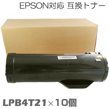 lpb4t21 x10セット新品互換トナー 1年保証 平日13時迄当日出荷 対応機種: LP-S440DN